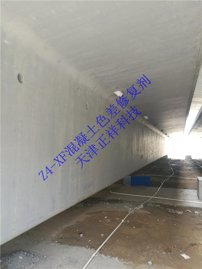 IMG_20180706_143419.jpg