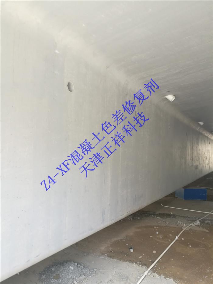 IMG_20180706_143422.jpg